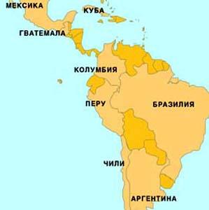 Фото №1 - Ибероамериканский саммит открывается в Сантьяго