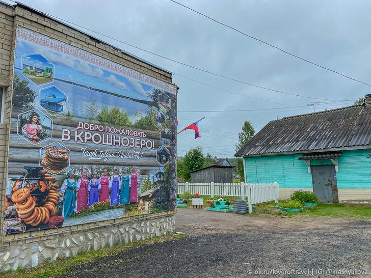 Фото №6 - Край тысячи озер: 10 мест, которые нужно обязательно посетить в Карелии