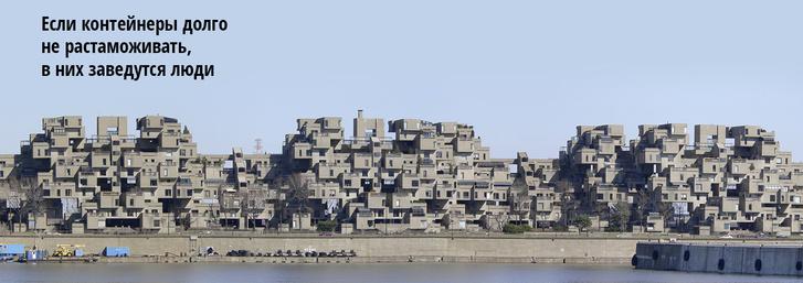 Фото №5 - Дома без башни: 10 странных зданий