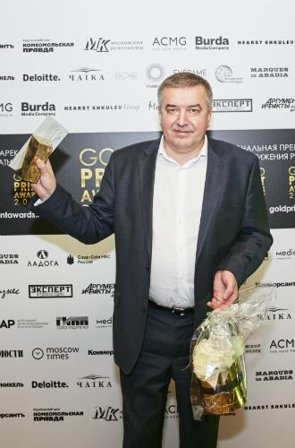 Фото №29 - Золотой запас: как прошла первая церемония вручения премии Gold Print Awards