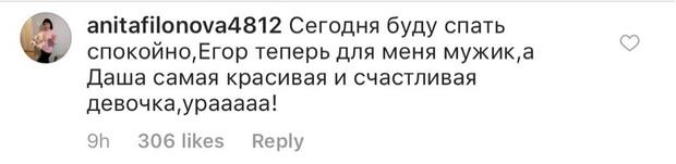 Фото №7 - Егор Крид выложил совместное видео с Дашей Клюкиной в свой день рождения