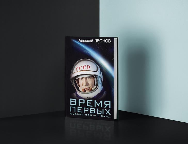 Фото №1 - Властелины бесконечности: 10 важных книг о покорении космоса