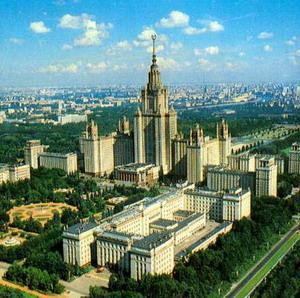 Фото №1 - Москва опять дорожает