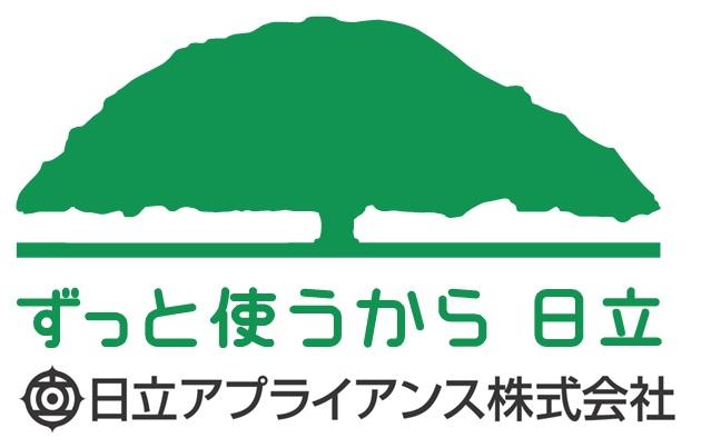 Фото №3 - Как выглядит то самое дерево, которому компания Hitachi выплачивает пенсию
