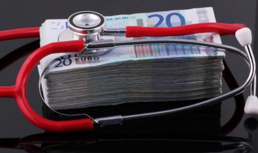 Фото №1 - Чиновники Минздрава получат стимулирующие выплаты из резервного фонда