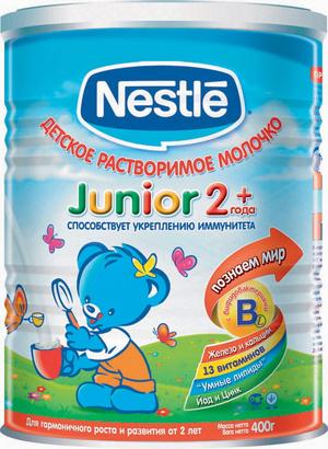 Фото №8 - Хитрые компоненты детского питания