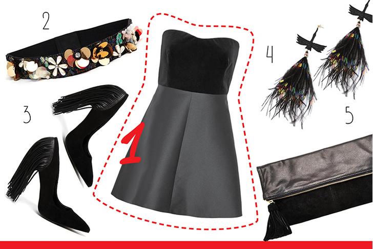 Фото №4 - С чем носить платье-бюстье