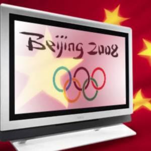 Фото №1 - В Китай не пускают иностранцев