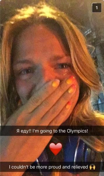 Фото №12 - В игре: как Ефимова победила травлю и ангину ради Рио