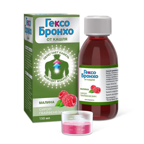 Фото №1 - «Гексо Бронхо» поможет облегчить кашель и боль в горле за считаные минуты