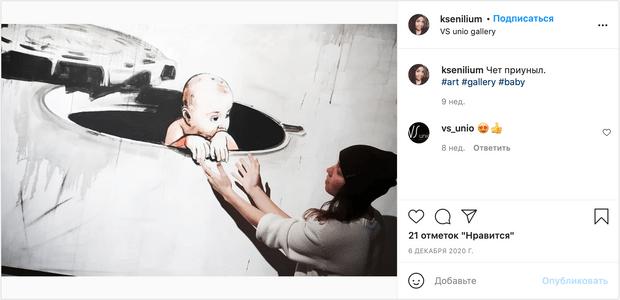 Фото №30 - Как TikTok продвигает искусство: опыт галереи VS unio