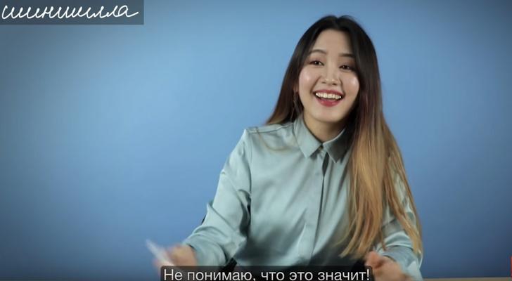 Фото №1 - Иностранцы пытаются разобрать русские слова, написанные от руки (видео)