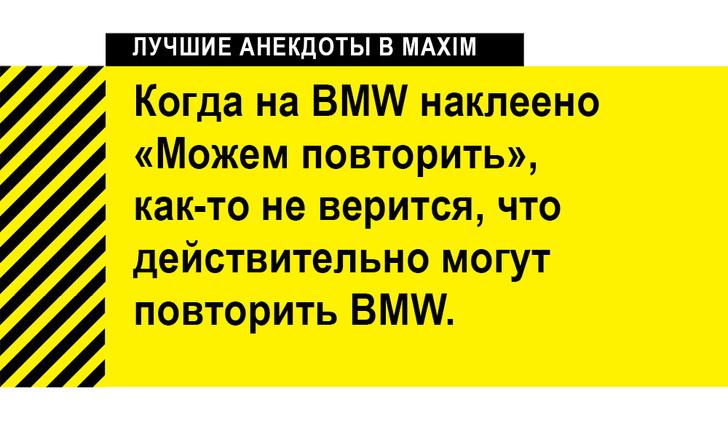 Фото №1 - Лучшие анекдоты про празднование 9 Мая в России