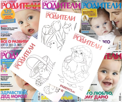 Фото №1 - Пасха вместе с журналом «Счастливые родители» и семейными кафе-кондитерскими АндерСон