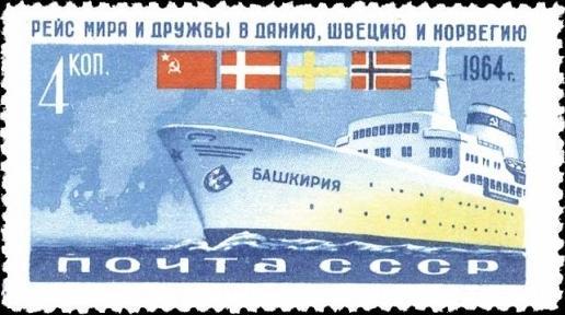 Фото №9 - Политическая филателия: марки, изменившие мир