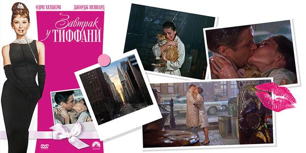 Фото №8 - Как в кино: 10 мест знаменитых поцелуев