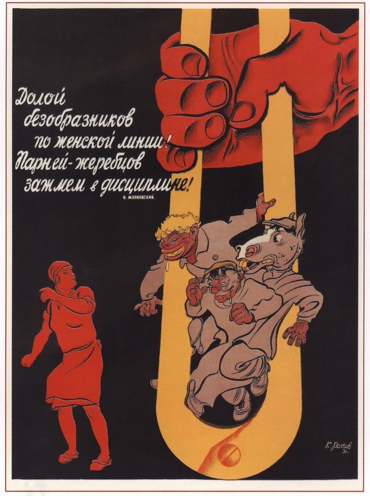 Фото №3 - Советские плакаты, которые стали слишком актуальными в наши дни
