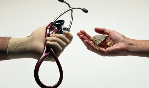 Фото №1 - Каким будет 2014 год для врачей и пациентов: прогноз эксперта