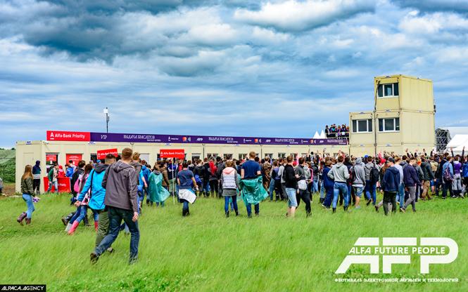 Фото №23 - Alfa Future People: все, что нужно знать о самом модном фестивале электронной музыки в России