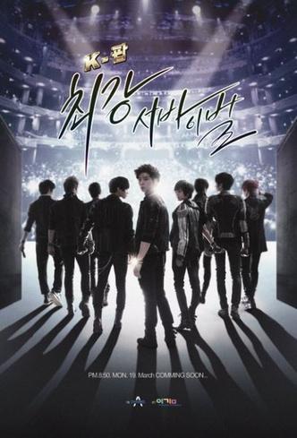 Фото №5 - 5 корейских дорам про кей-поп и айдолов