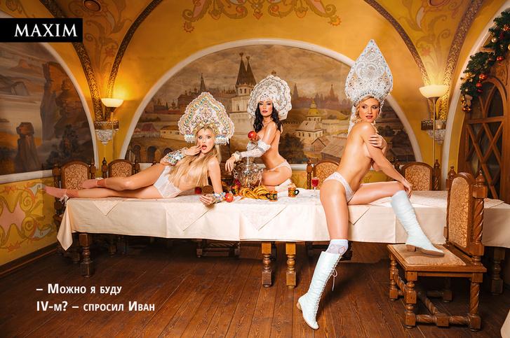Фото №5 - Группа «Фабрика» в мартовском номере MAXIM!