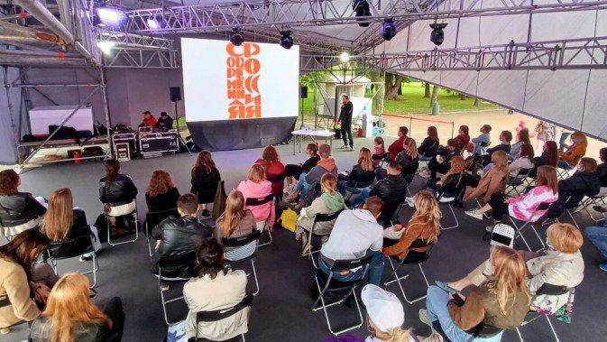 Фото №2 - Фест-форум «Российская креативная неделя 2021» в Москве