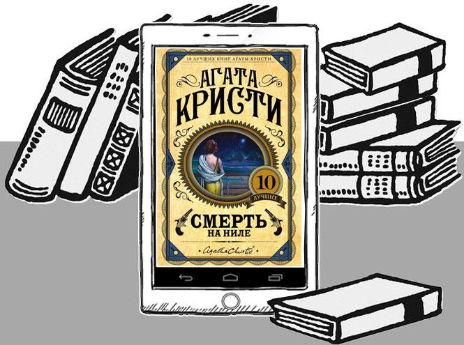 Фото №7 - 20 книг, которые стоит прочитать в 2020 году