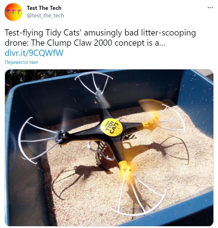 Фото №3 - Самые необычные дроны