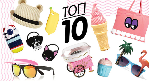 Фото №1 - Топ 10 самых «сладких» и веселых летних аксессуаров и гаджетов