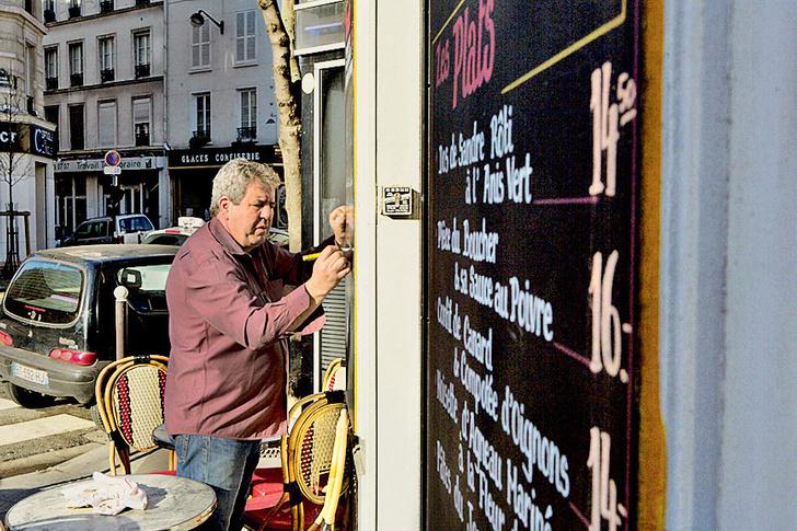 Фото №2 - Свой угол в Париже
