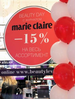 Фото №12 - Marie Claire провел Beauty day в Европейском