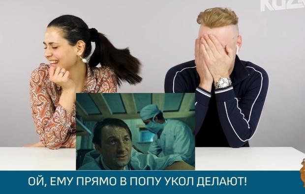 Фото №1 - Иностранцы смотрят «Кавказскую пленницу» и делятся впечатлениями (видео)