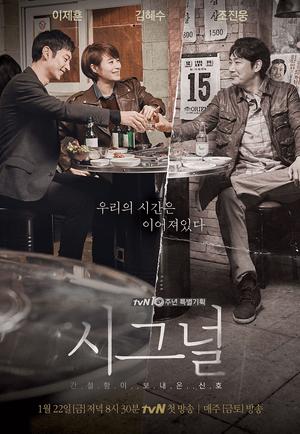 Фото №15 - 14 корейских фильмов и сериалов, которые были основаны на реальных событиях