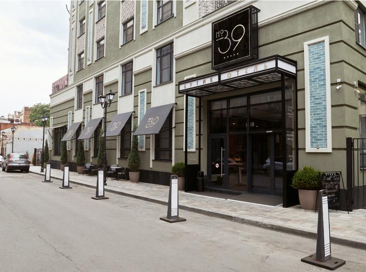 Фото №1 - 5 причин провести выходные в бутик-отеле «39» в Ростове-на-Дону