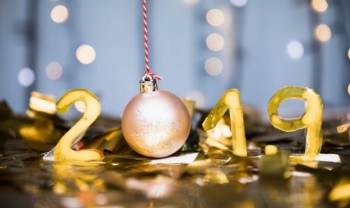 Фото №1 - С легким Новым годом, или Как облегчить последствия застолья для желудка