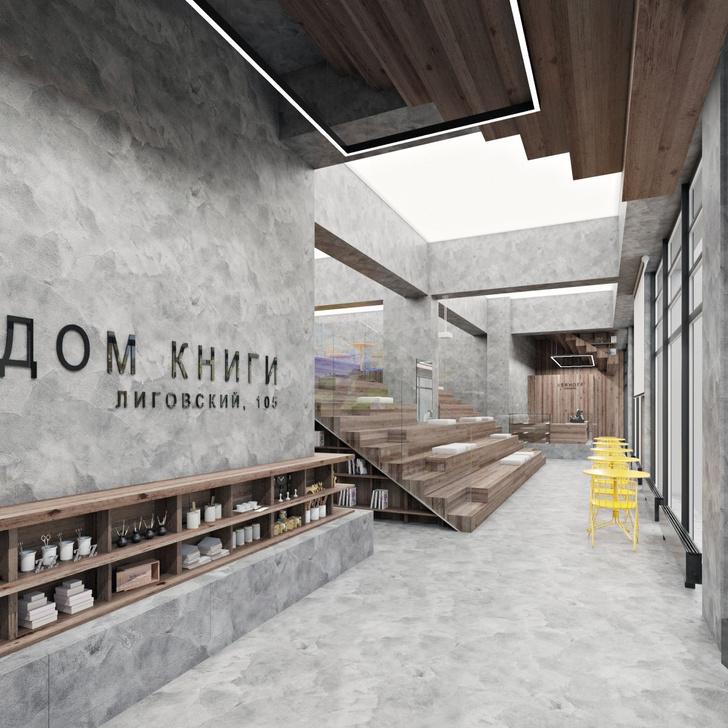 Фото №11 - Итоги архитектурного конкурса «Золотой Трезини» 2020