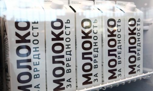 Фото №1 - Роспотребнадзор: Под видом молока в Петербурге продается что-то другое