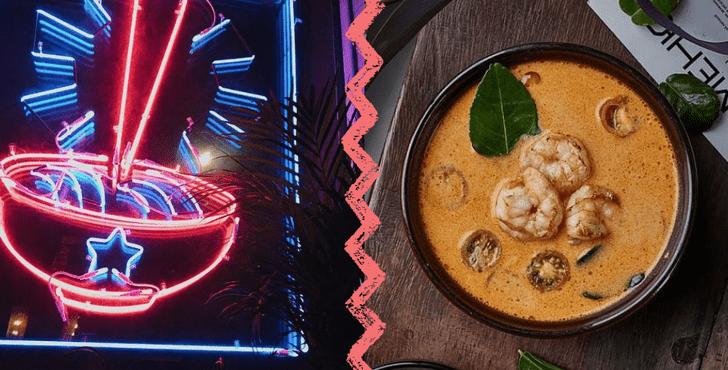Фото №7 - Где поесть острой еды: топ крутых азиатских мест в Москве и Питере 🍜