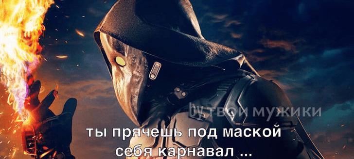 Фото №5 - Самые угарные мемы про конфликт Егора Крида и Вали Карнавал