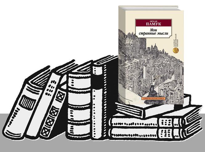 Фото №7 - К прочтению: 7 книг-лауреатов Нобелевской премии по литературе