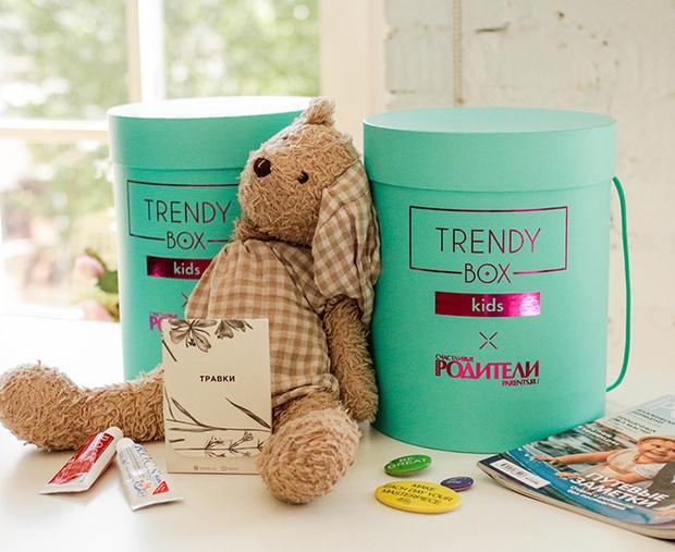 Фото №1 - Первый детский набор TRENDY BOX KIDS х PARENTS