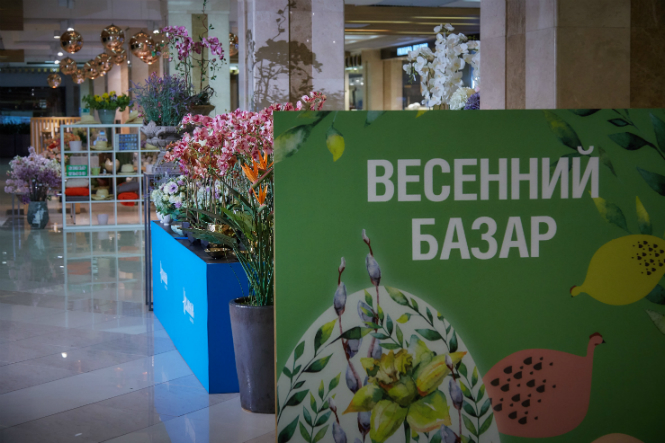 Фото №1 - Для дома и сада: «Галерее Неглинная» открыла Весенний базар