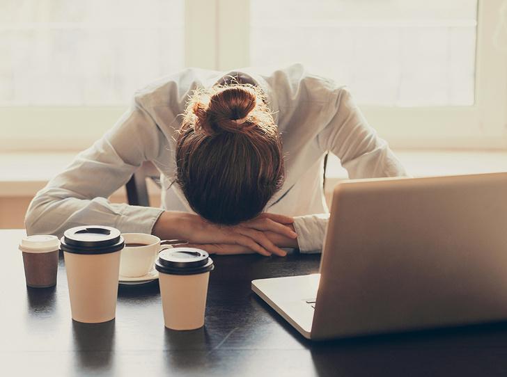 Фото №5 - Синдром хронической усталости: причины, симптомы и методы лечения