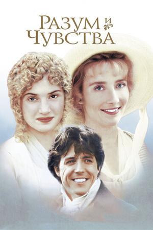 Фото №6 - 10 британских исторических фильмов для тех, кому понравился сериал «Бриджертоны»