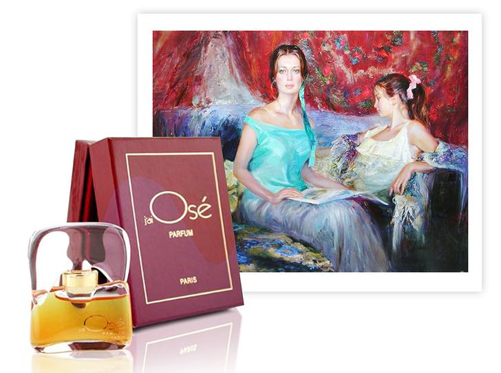 Фото №14 - Запах матери: ароматы Эдипова комплекса
