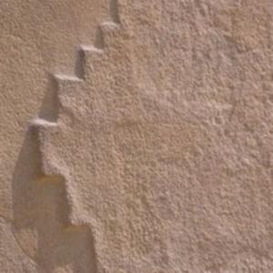 Фото №1 - В Андах нашли храм эпохи инков