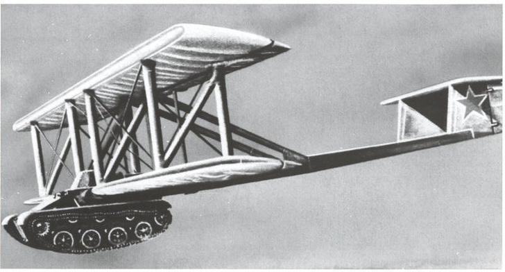 Фото №6 - Броня крепка, а есть еще и крылья!Короткая история летающего танка А-40