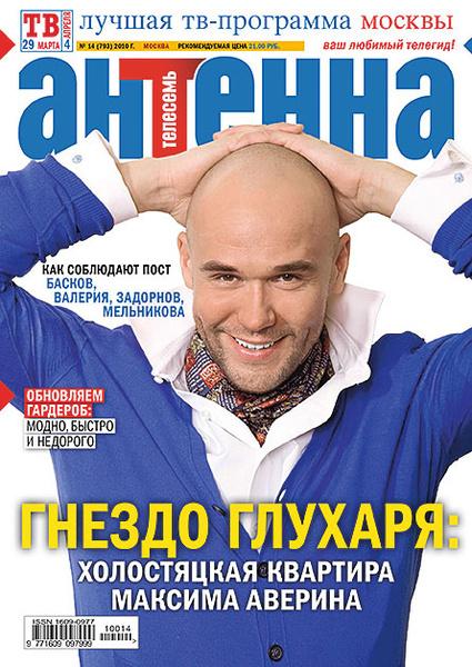 Фото №4 - Бузова, Нагиев, Лолита и другие звезды поздравили «Антенну» с юбилеем