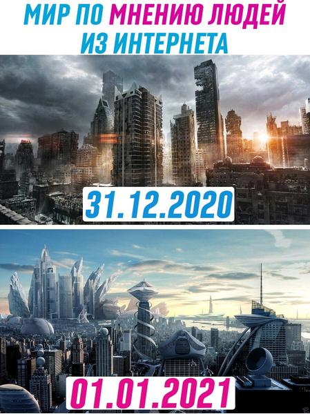 Фото №14 - 15 трушных мемов про твое 1 января
