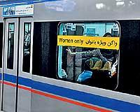 Фото №4 - Рекорды метро разных стран мира